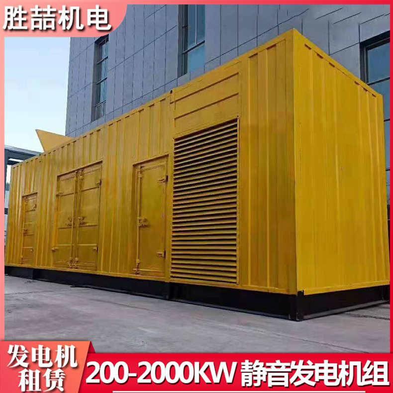 荆州700KW发电机出租