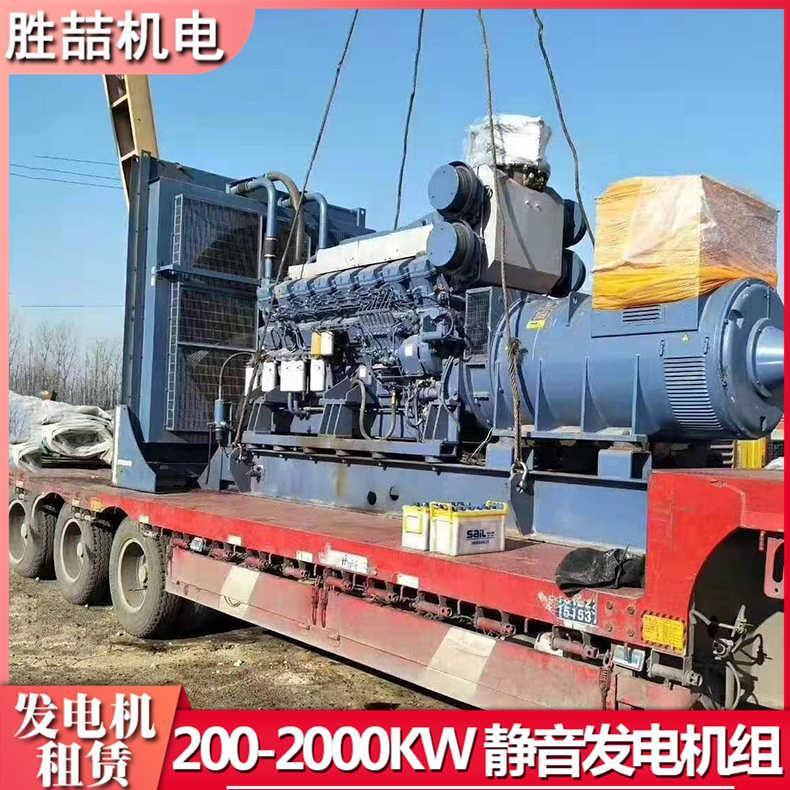 200KW发电机租赁