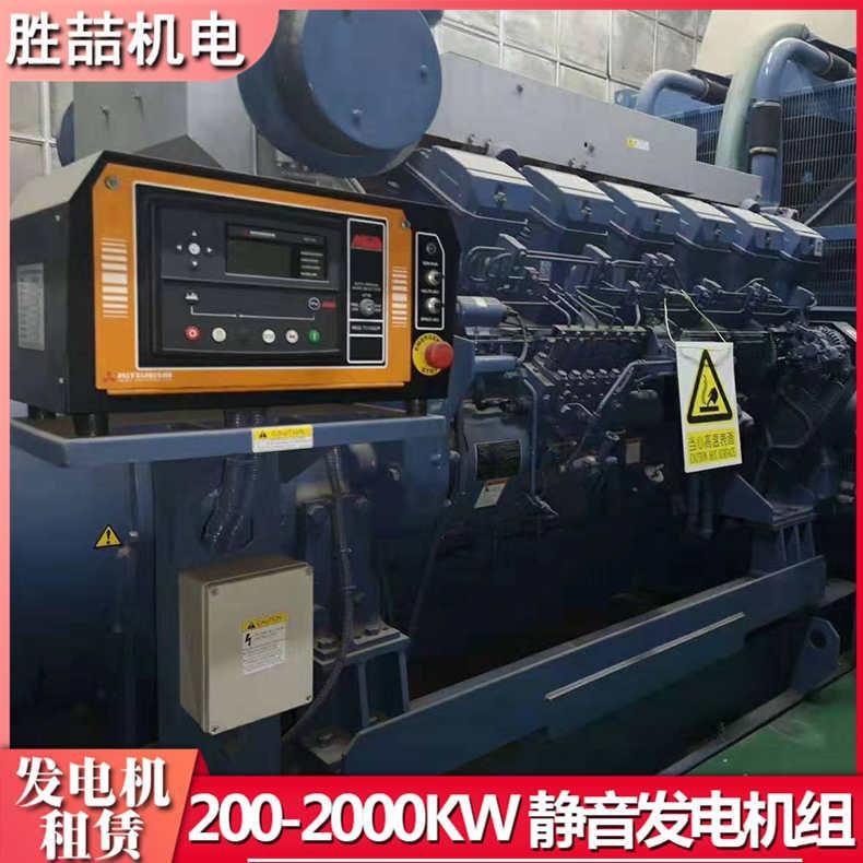 1000KW发电机出租