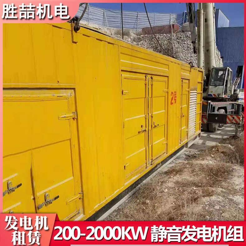 雅江大型工业发电机租赁